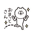 くまっちゃん2(個別スタンプ:05)
