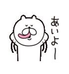 くまっちゃん2(個別スタンプ:06)