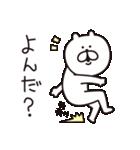 くまっちゃん2
