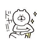 くまっちゃん2(個別スタンプ:08)
