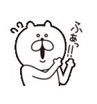くまっちゃん2(個別スタンプ:09)