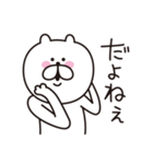 くまっちゃん2(個別スタンプ:11)