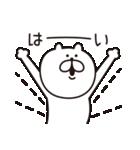 くまっちゃん2(個別スタンプ:14)