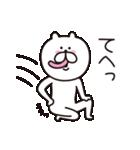 くまっちゃん2(個別スタンプ:15)