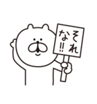 くまっちゃん2(個別スタンプ:16)