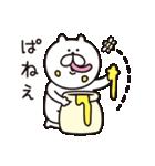 くまっちゃん2(個別スタンプ:18)