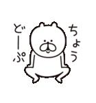 くまっちゃん2(個別スタンプ:19)