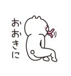 くまっちゃん2(個別スタンプ:20)