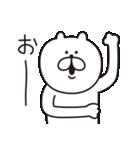 くまっちゃん2(個別スタンプ:21)