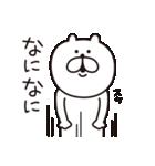 くまっちゃん2(個別スタンプ:22)