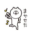 くまっちゃん2(個別スタンプ:23)
