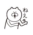 くまっちゃん2(個別スタンプ:25)