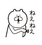 くまっちゃん2(個別スタンプ:26)