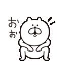 くまっちゃん2(個別スタンプ:27)