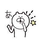 くまっちゃん2(個別スタンプ:28)