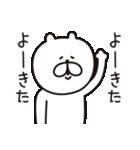 くまっちゃん2(個別スタンプ:29)