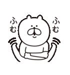 くまっちゃん2(個別スタンプ:30)