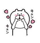 くまっちゃん2(個別スタンプ:32)
