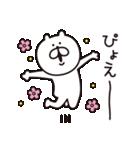 くまっちゃん2(個別スタンプ:34)