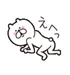 くまっちゃん2(個別スタンプ:35)