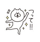 くまっちゃん2(個別スタンプ:36)