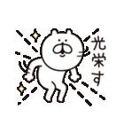 くまっちゃん2(個別スタンプ:37)