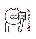 くまっちゃん2(個別スタンプ:39)