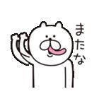 くまっちゃん2(個別スタンプ:40)