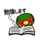 こざくらいんこ [Ver2]
