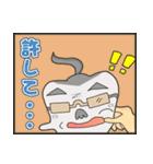 歯兄弟物語3-おじさんの逆襲(日本語版)