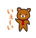 赤ネクタイの似合うくま(個別スタンプ:01)