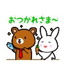 赤ネクタイの似合うくま(個別スタンプ:02)