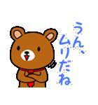 赤ネクタイの似合うくま(個別スタンプ:04)