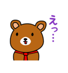 赤ネクタイの似合うくま(個別スタンプ:05)