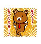 赤ネクタイの似合うくま(個別スタンプ:06)