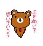 赤ネクタイの似合うくま(個別スタンプ:08)