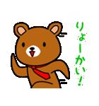 赤ネクタイの似合うくま(個別スタンプ:11)
