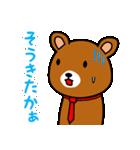 赤ネクタイの似合うくま(個別スタンプ:14)