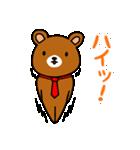 赤ネクタイの似合うくま(個別スタンプ:18)