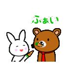 赤ネクタイの似合うくま(個別スタンプ:19)