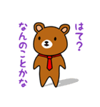赤ネクタイの似合うくま(個別スタンプ:21)