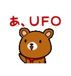赤ネクタイの似合うくま(個別スタンプ:24)