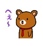 赤ネクタイの似合うくま(個別スタンプ:27)