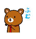 赤ネクタイの似合うくま(個別スタンプ:30)