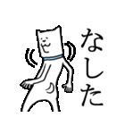 秋田弁ちょすな(個別スタンプ:1)
