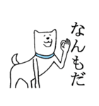 秋田弁ちょすな(個別スタンプ:2)