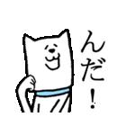 秋田弁ちょすな(個別スタンプ:3)