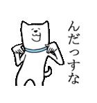 秋田弁ちょすな(個別スタンプ:4)