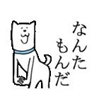 秋田弁ちょすな(個別スタンプ:5)