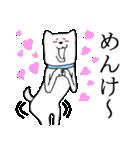 秋田弁ちょすな(個別スタンプ:6)